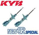 /autoparts/small/201601/2201/KYB-PRADO-R_7d61cb.jpg