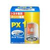 /autoparts/small/201603/510771/PAL-PX-1_7e0f6a.jpg