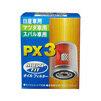 /autoparts/small/201603/510773/PAL-PX-3_95522b.jpg