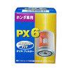 /autoparts/small/201603/510776/PAL-PX-6_9e02f5.jpg