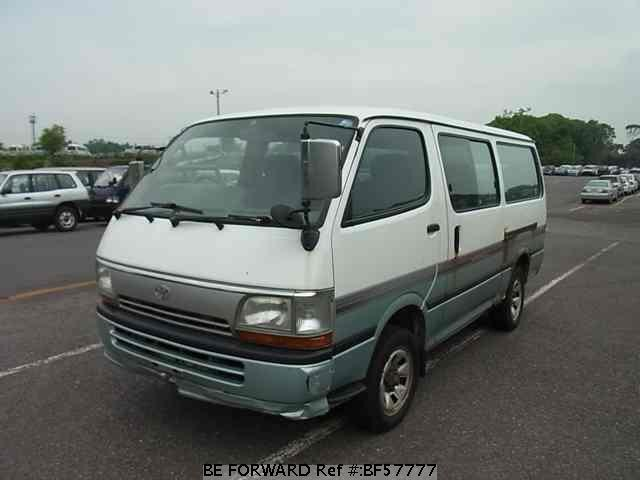 Used 1996 TOYOTA HIACE VAN BF57777 for Sale