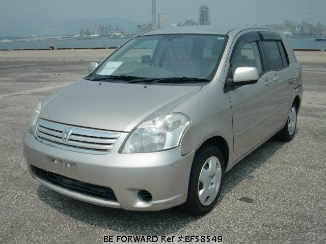 Be Forward Japan Used Car Stock List Autos Post | Share The Knownledge