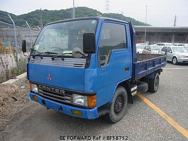 Used 1991 MITSUBISHI CANTER BF58752 for Sale