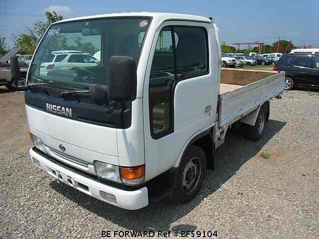 Used 1996 NISSAN ATLAS BF59104 for Sale