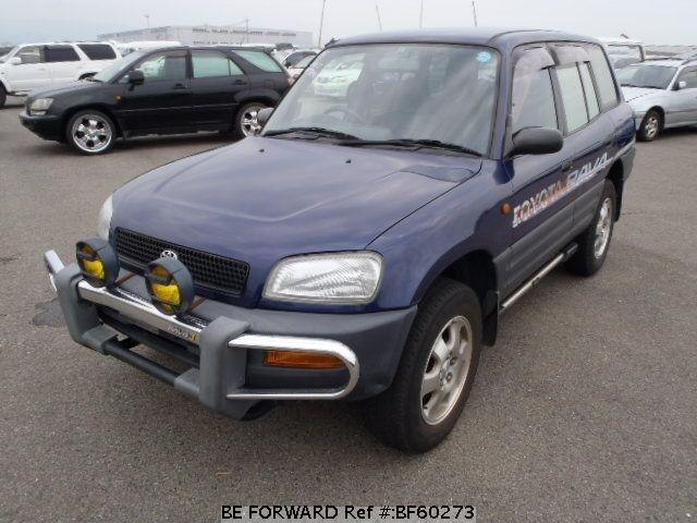 Used 1995 TOYOTA RAV4 BF60273 for Sale