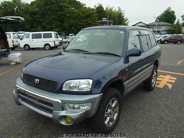 Used 1997 TOYOTA RAV4 BF60569 for Sale