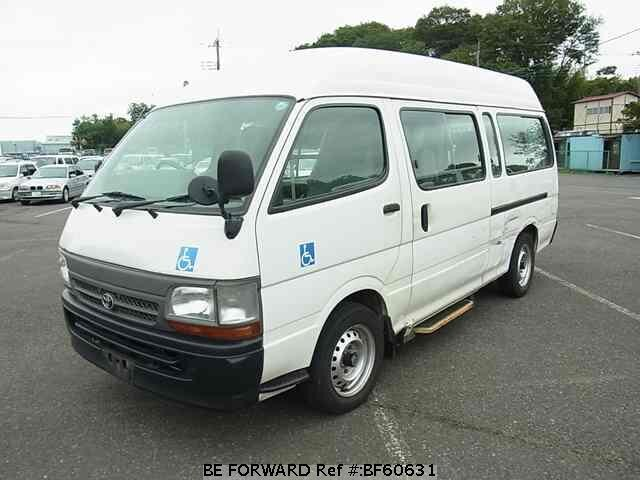 Used 2001 TOYOTA HIACE VAN BF60631 for Sale