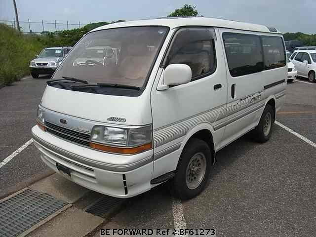 Used 1993 TOYOTA HIACE WAGON BF61273 for Sale