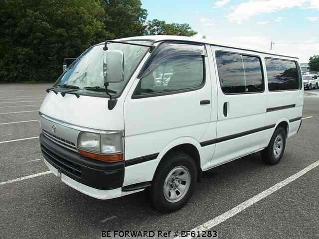 Used 1996 TOYOTA HIACE VAN BF61283 for Sale