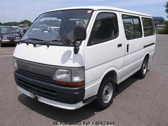 Used 1996 TOYOTA HIACE VAN BF62944 for Sale