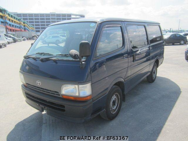 Used 1996 TOYOTA HIACE VAN BF63367 for Sale