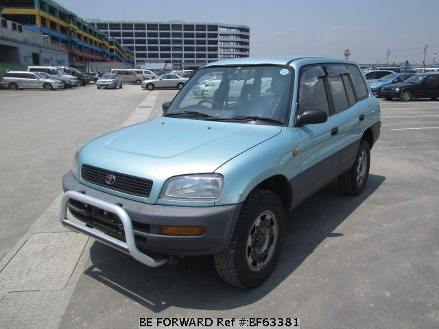 Used 1995 TOYOTA RAV4 BF63381 for Sale