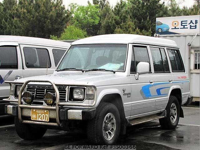 Used 1997 HYUNDAI GALLOPER IS00366 for Sale