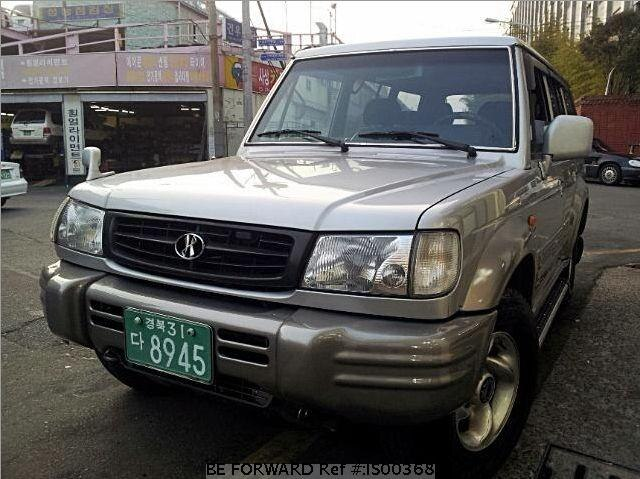 Used 1997 HYUNDAI GALLOPER IS00368 for Sale