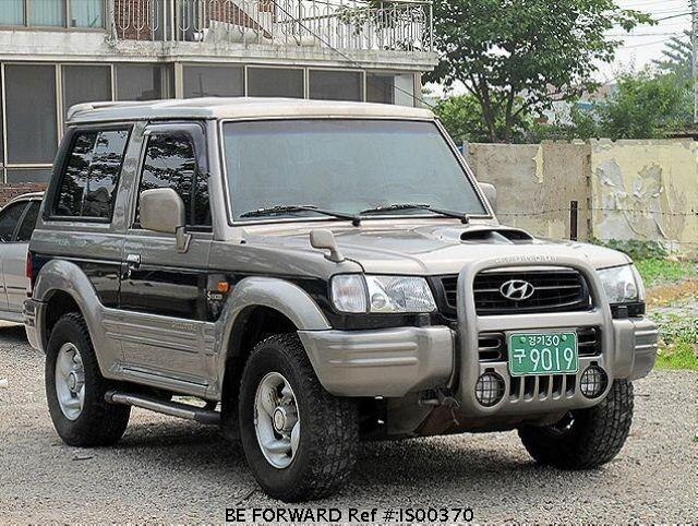 Used 1997 HYUNDAI GALLOPER IS00370 for Sale