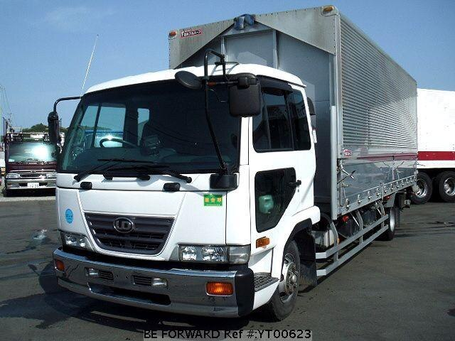 Used 2004 NISSAN CONDOR YT00623 for Sale