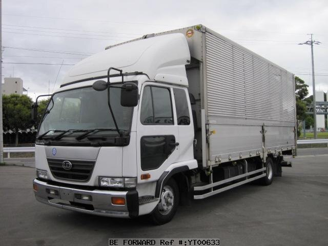Used 2001 NISSAN CONDOR YT00633 for Sale