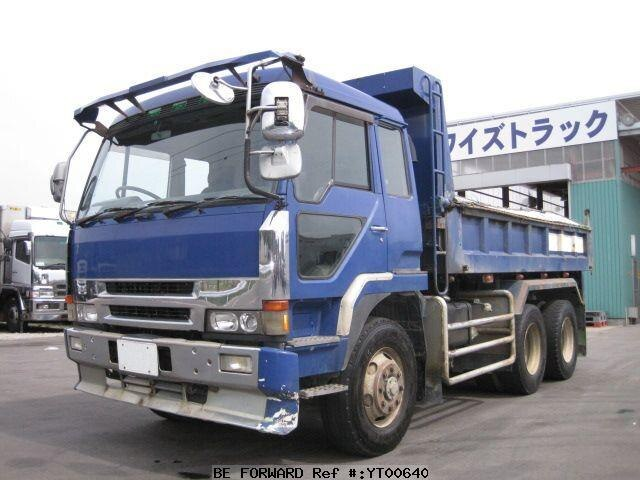 Used 1996 Mitsubishi Fuso Truck Kc Fv419jd For Sale