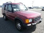 Used 2001 LAND ROVER DISCOVERY BF53490 for Sale Image 7