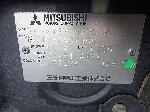 Used 1997 MITSUBISHI PAJERO BF59875 for Sale Image 28