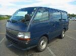 Used 1997 TOYOTA HIACE VAN BF61494 for Sale Image 1
