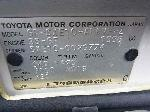 Used 1999 TOYOTA ALTEZZA BF62390 for Sale Image 27