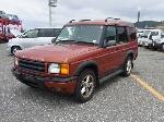 Used 2000 LAND ROVER DISCOVERY BF62977 for Sale Image 1