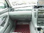 Used 2005 TOYOTA CROWN BF63616 for Sale Image 22