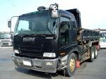 Used 1995 ISUZU GIGA YT00611 for Sale Image 1