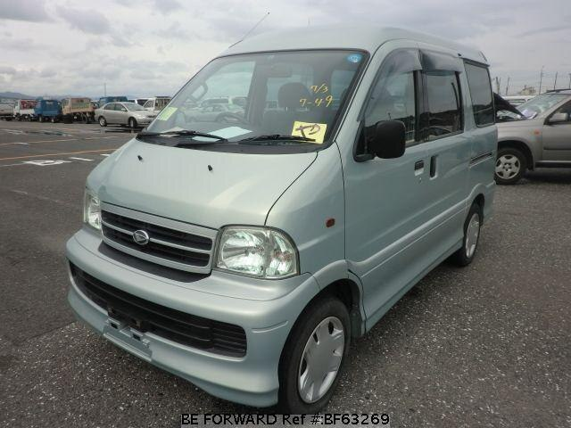 Used 2003 DAIHATSU ATRAI 7 BF63269 for Sale