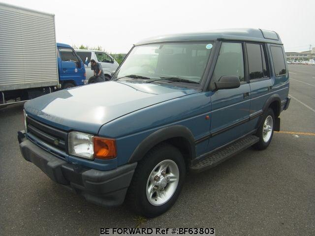 Used 1996 LAND ROVER DISCOVERY BF63803 for Sale