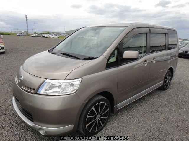 Used 2005 Nissan Serena 20rx  Cba-c25 For Sale Bf63668