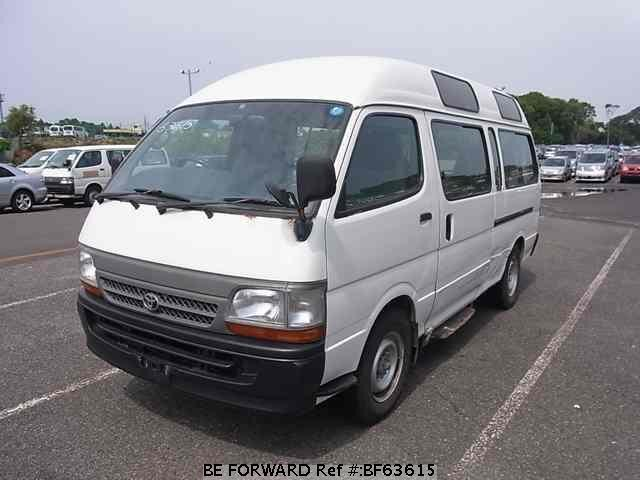 Used 1999 TOYOTA HIACE VAN BF63615 for Sale