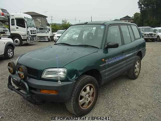 Used 1995 TOYOTA RAV4 BF64241 for Sale
