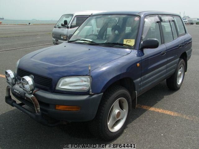 Used 1997 TOYOTA RAV4 BF64441 for Sale