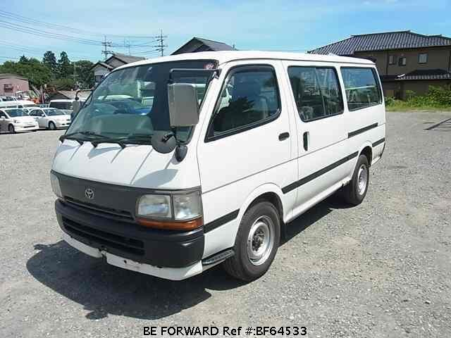Used 1997 TOYOTA HIACE VAN BF64533 for Sale