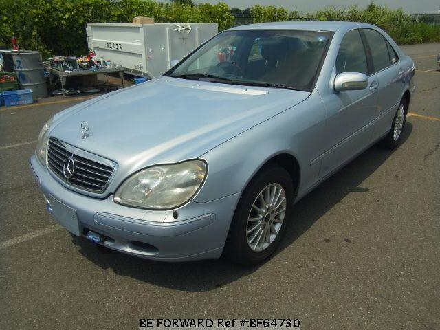 Used 1999 MERCEDES-BENZ S-CLASS BF64730 for Sale