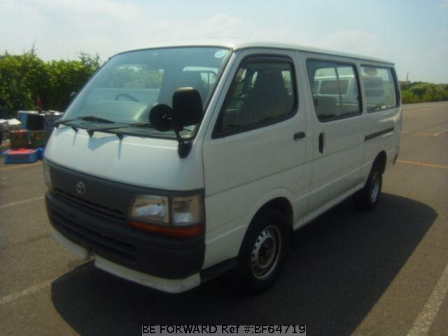 Used 1998 TOYOTA HIACE VAN BF64719 for Sale