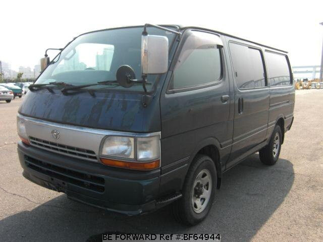 Used 1997 TOYOTA HIACE VAN BF64944 for Sale