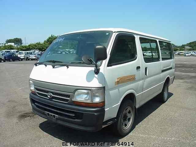 Used 2004 TOYOTA REGIUSACE VAN BF64914 for Sale