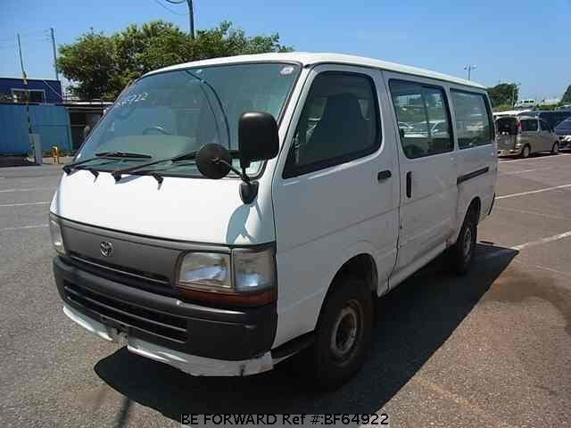 Used 1998 TOYOTA HIACE VAN BF64922 for Sale
