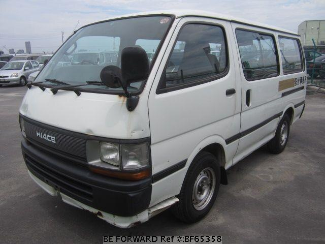 Used 1993 TOYOTA HIACE VAN BF65358 for Sale