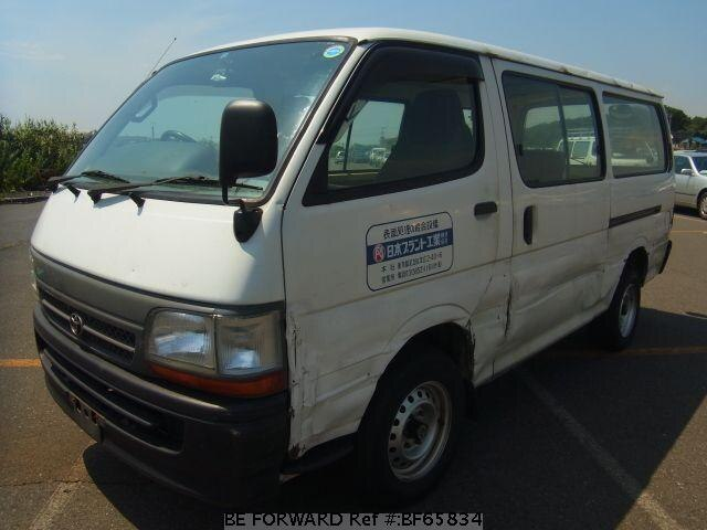Used 2003 TOYOTA HIACE VAN BF65834 for Sale