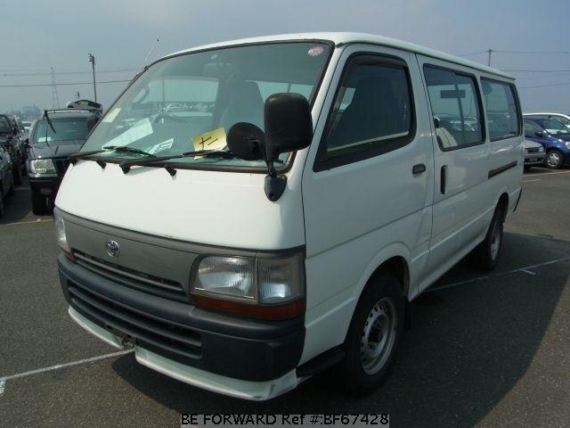 Used 1997 TOYOTA HIACE VAN BF67428 for Sale