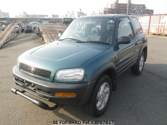 Used 1997 TOYOTA RAV4 BF67617 for Sale