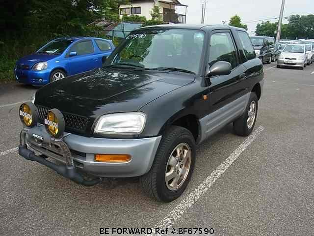 Used 1997 TOYOTA RAV4 BF67590 for Sale