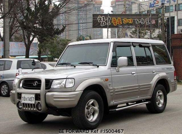 Used 1999 HYUNDAI GALLOPER BF74848 for Sale