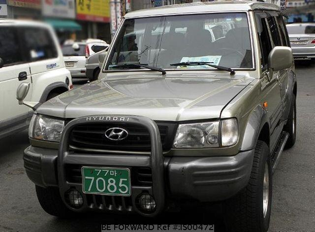 Used 2000 HYUNDAI GALLOPER IS00472 for Sale