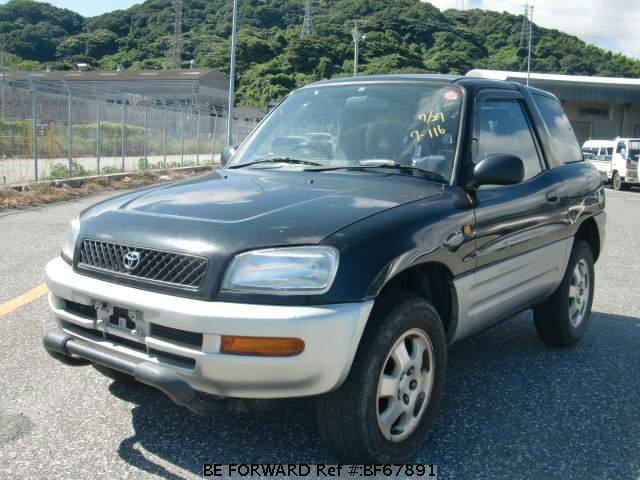Used 1997 TOYOTA RAV4 BF67891 for Sale