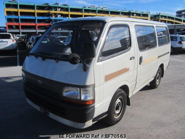 Used 1995 TOYOTA HIACE VAN BF70563 for Sale